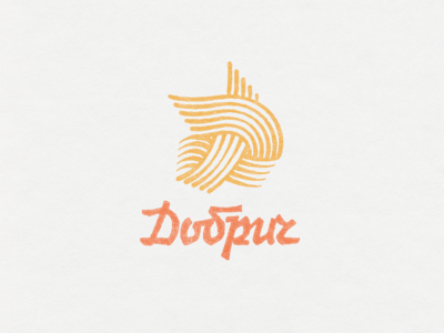 Dobrich Logo Contest Entry