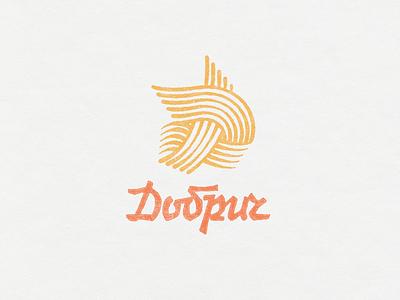 Dobrich Logo Contest Entry icon symbol monogram branding typography logotype mark design manolov ivan logo dobrich