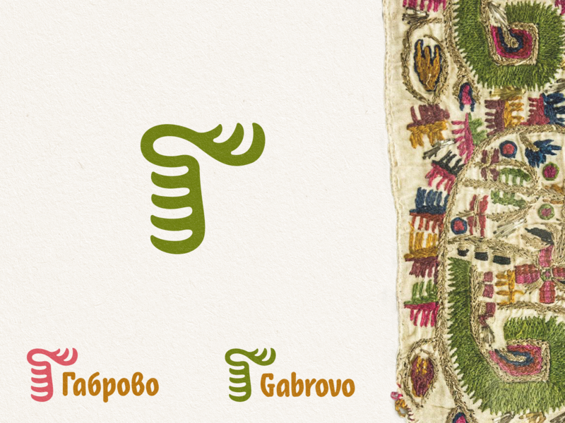 Gabrovo UNESCO Creative City Contest icon manolov ivan logotype mark folk crafts handcraft bulgarian design logo monogram g creative gabrovo