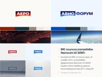 Aero & Avio - Aviation News