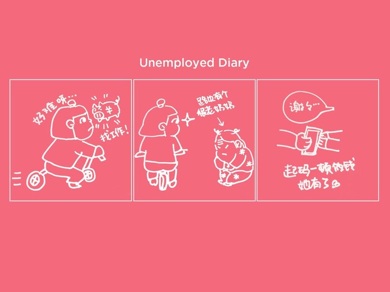Unemployed diary : alway help the old life happy warm help diary design flat cute ui effyzhang illustration