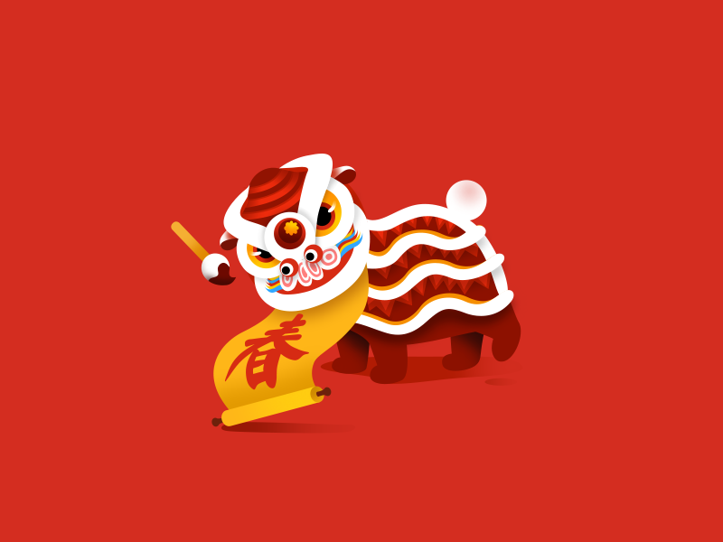 Red Spring happy red cute illustration traditional china brush spring dance lion