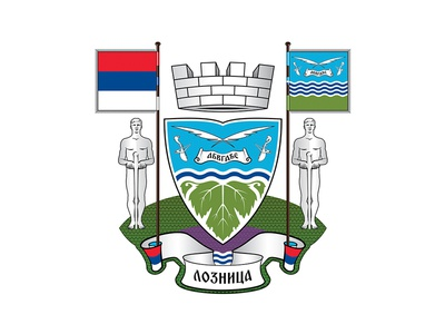 Coat Of Arms Of The City Of Loznica