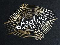 Azahir