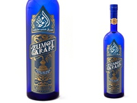 Arak liquor label