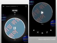 DailyUI 009 Music Player