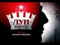 The Kremlin King