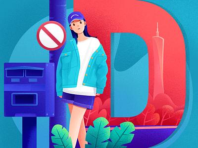 D Miss 草原 ux 生物 logo 插图
