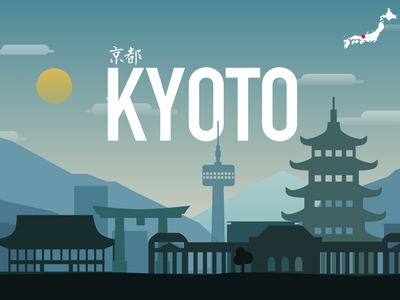 A trip to Japan city illustration city skyline trip japanese art japan tokyo kyoto osaka illustrator view website webdesign vector illustration gradient design