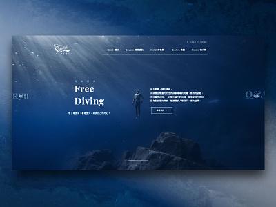 Free Diving - corporate identity web design cis design uidesign web desgin