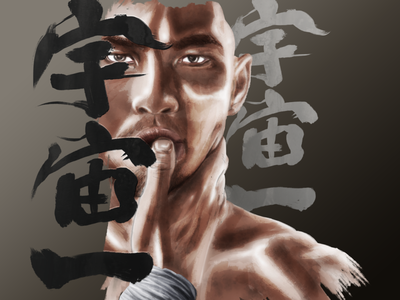 Top Of The Universe kanji japanese asian american painting digital photoshop illustration