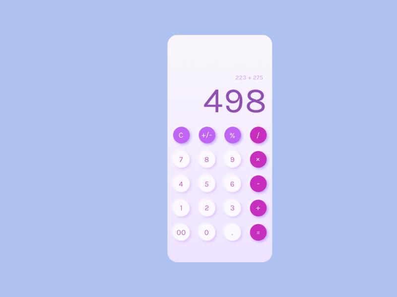 Calculator (Daily UI 4) calculator daily ui 004 dailyui