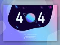 Galaxy 404 error page