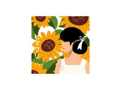 sunflower personal project vector icon flower illustration cover artwork cartoon animation illustration design art