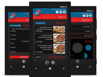Domino's pizza app winphone dark app