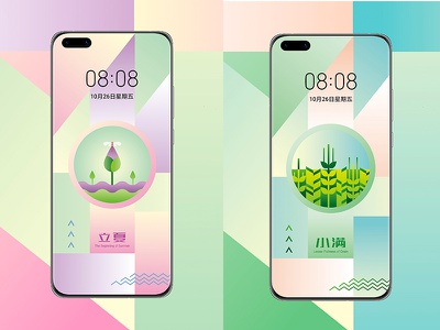 Lock Screen--The 24 Solar Terms crops lotus flower typography summertime icon character desing illustration
