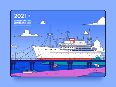 Impressions of Zhanjiang 湛江 steamship sky sea seaside cute design illustration
