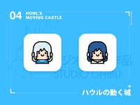 Howl's Moving Castle04