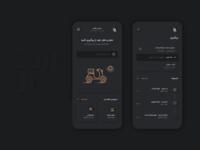 Soft UI / PayPack