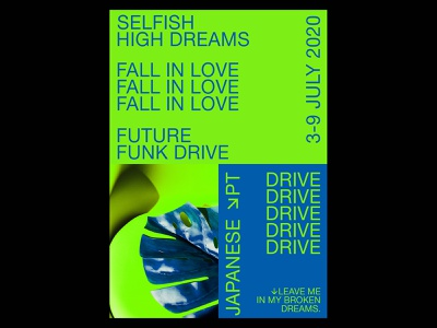 Future Funk Drive Poster japanese funk future futurewave printmaking photoshop print design pattern prints print template typography design gradient poster a day daily poster a poster every day poster graphic  design graphic