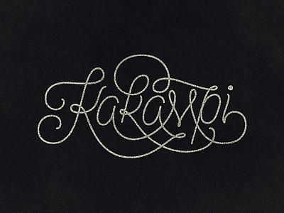 Kakampi typography lettering branding logo textured calligraphy