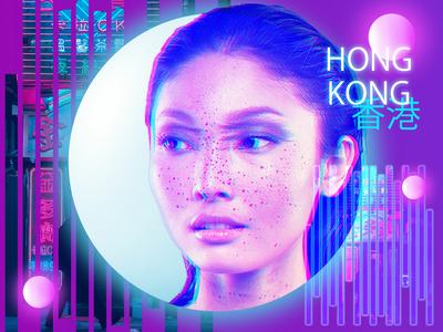 Collage 12- Neon Dream