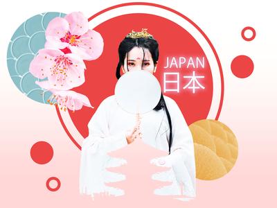 Collage 14 - Japan