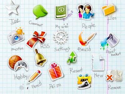 School icons icons icoeye