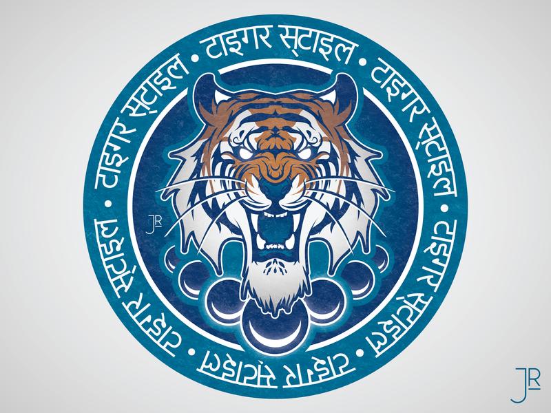 Tiger Style design orange blue sticker mule coaster vector tiger illustration graphic design adobe illustrator