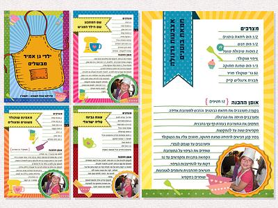 Privete Cook Book cook book print