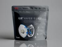Mask packaging design