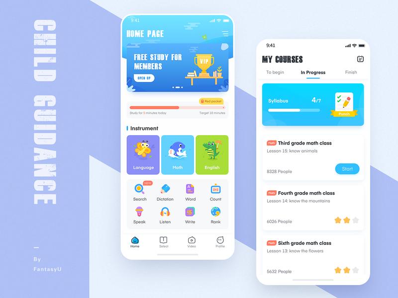 child guidance-1 icon app ui design