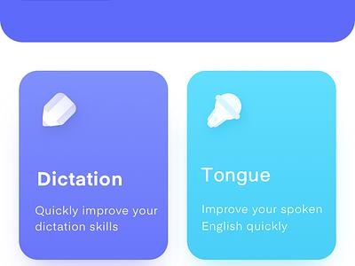 English practice interface illustration ui app