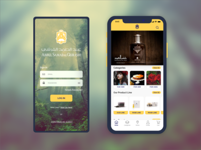 ASQ E-commerce Mobile App