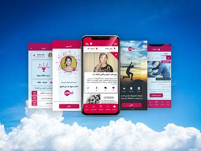 Ana al Ann tv app (Arabic) mobile app uiux rewards mobile