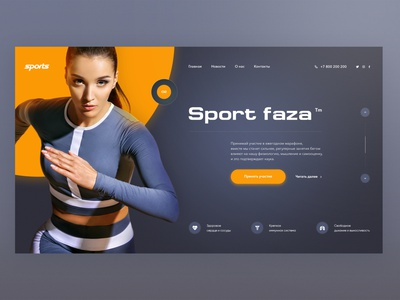 Dribblle web design ux website branding clean web ux  ui typography minimal design
