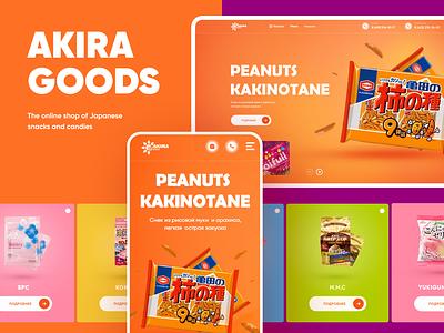 Akira goods website typography user interface ux ui web design branding web ux  ui design