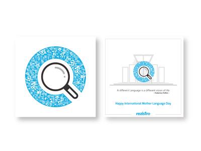 Rezistro Omor Ekushey Logo Design facebook post design poster design social media banner social media design social media facebook banner facebook ads facebook cover facebook ad omor ekushey design omor ekushey rezistro