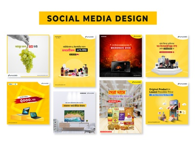 Instagram and Facebook Post Stories 2 brand identity brand design facebook banner facebook ads facebook cover facebook ad instagram template instagram stories instagram banner instagram post social media social media design
