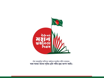 26 March Bangladesh Independence Day independence day banner independence day design 26 march banner 26 march design bangladesh independence day independence independence day independenceday 26 march independence day 26 march bangladesh 26 march