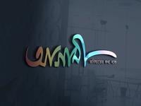 Agami Colorful Logo