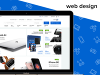 GCCDS E-commerce Site