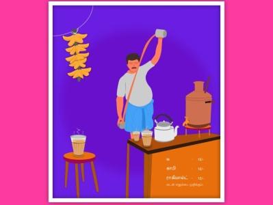 Tea Kadai alias Tea Shop graphic  design illustration graphic design illustrator graphic graphic design creativity