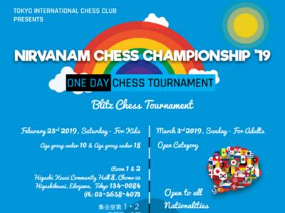 Poster for Children Chess graphic design illustrator