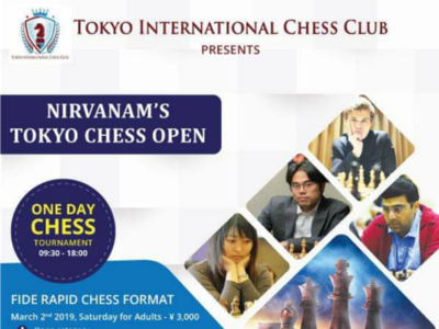 Poster for Chess Contest graphic design