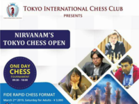 Poster for Chess Contest