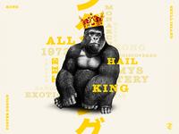 Kong II