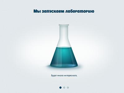Lab vector icon laboratory research sketch