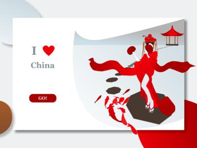 Travel Web Site (I Love China)