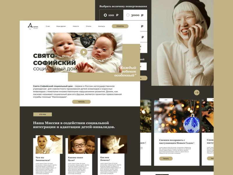 Charity Website graphic designer graphic  design branding brand promo web site design uxui design interaction design interaction usability interface design interface web designer web  design web site ux ui design charities web